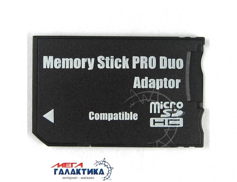 Переходник-адаптер microSD - Memory Stick PRO DUO Megag    Фото товара №1