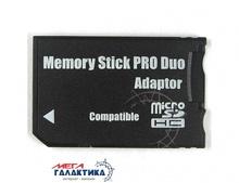 Переходник-адаптер microSD - Memory Stick PRO DUO Megag