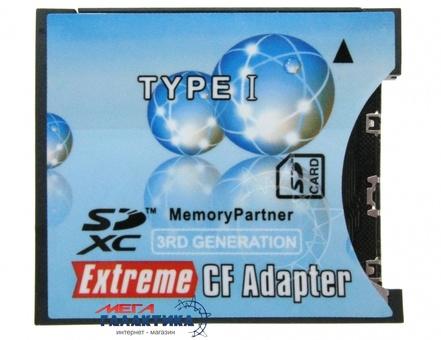 Адаптер Megag SD/SDXC - CF