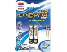 Аккумулятор Энергия AAA  850 mAh 1.2V NiMh