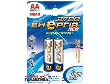 Аккумулятор Энергия AA   2700 mAh 1.2V NiMh
