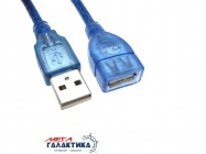 Удлинитель Megag USB AM (папа) - USB AF (мама) USB 2.0   1 Феррит 1.5m Lightblue Transparent OEM