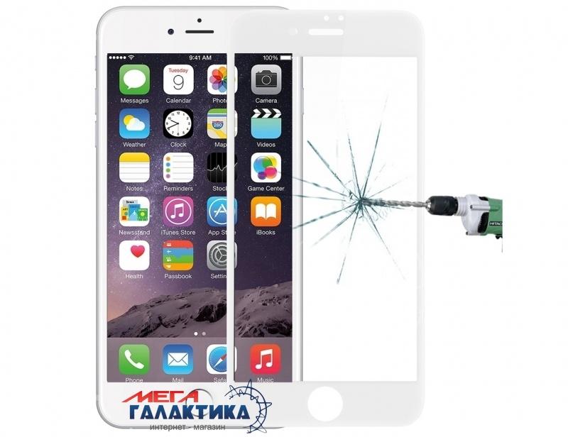 Защитное стекло Megag для  Apple iPhone 7 0.25 mm 3D White Глянец  4.7