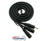 Переходник Megag Jack 3.5mm M (папа) -  2 x Jack 3.5mm F (мама) (3 пин) YX-1373 1.5m   Black