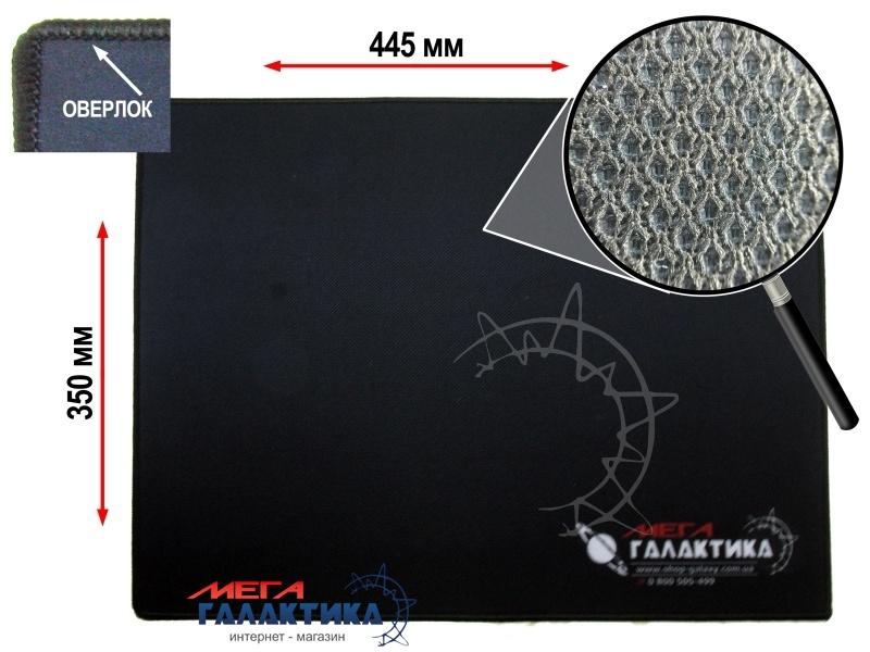 Коврик Мега Галактика Игровой Мега-Галактика №7, несдвигаемый фигурный с оверлок (поверхность Control)     Резина + ткань Black  Фото товара №1