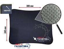 Коврик Мега Галактика Игровой №4, несдвигаемый фигурный с оверлок (поверхность Control)     Резина + ткань Black