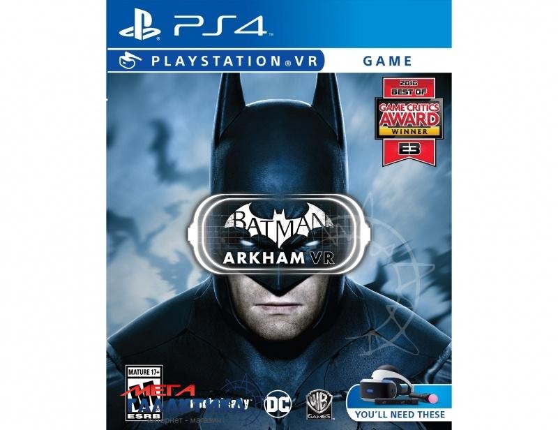 Игра Batman: Arkham VR  (PS4, английская версия) Фото товара №1