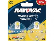 Батарейка Rayovac 10 IEC (для слуховых аппаратов)  1.4V Zinc Air (5000252003809)