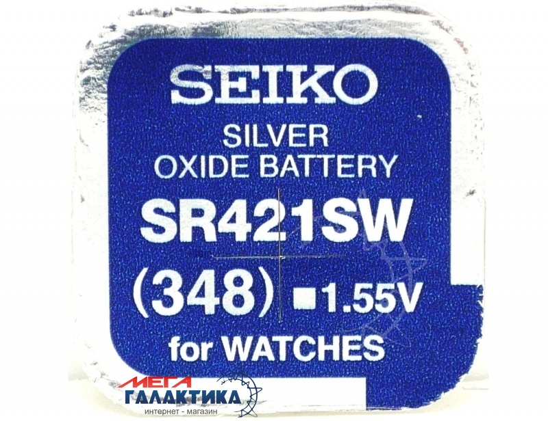 Батарейка Seiko SR421SW (Часовая) 12 mAh 1.55V Silver Oxide (SR421SW-B1) Фото товара №1