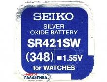 Батарейка Seiko SR421SW (Часовая) 12 mAh 1.55V Silver Oxide (SR421SW-B1)