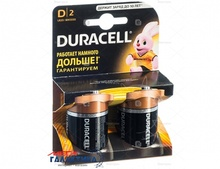Батарейка Duracell D MN1300  1.5V Alkaline (5214443)