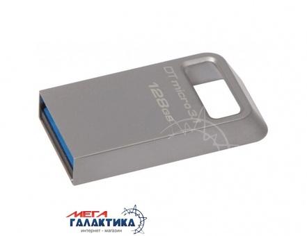 Флешка USB 3.1 Kingston DT Micro 128GB (DTMC3/128G)