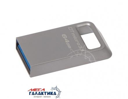 Флешка USB 3.1 Kingston DataTrаveler Micro 3.1 64GB (DTMC3/64GB)