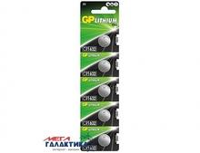 Батарейка GP CR1632 90 mAh 3V Lithium (4891199149061)