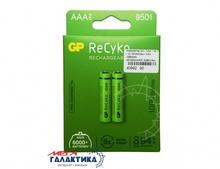 Аккумулятор GP AAA ReCyko+ без саморазряда 950 mAh 1.2V NiMh (GP100AAAHCE-2GBE2)