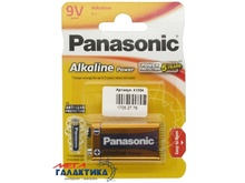 Батарейка Panasonic Krona Power (6LR61)   9V Alkaline (Щелочноя)