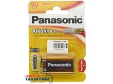 Батарейка Panasonic Krona Power (6LR61)   9V Alkaline (Щелочноя)