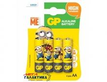 Батарейка GP AA Ultra  1.5V Alkaline ( 15AUYOY-2UE4)