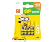 Батарейка GP AAA Ultra  1.5V Alkaline (24AU-U4)