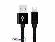 Кабель Woven Style   USB AM (папа) - Apple Lightning (8 pin) M (папа), длина 2m   Black OEM