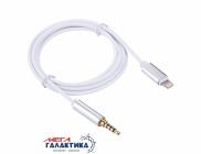 Переходник Megag  только наушники Apple Lightning (8 pin) M - Jack 3.5mm M (папа)   White OEM,