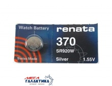 Батарейка Renata SR920SW (Часовая)  AG6 33 mAh 1.55V Alkaline (Щелочноя) (785618314830 )