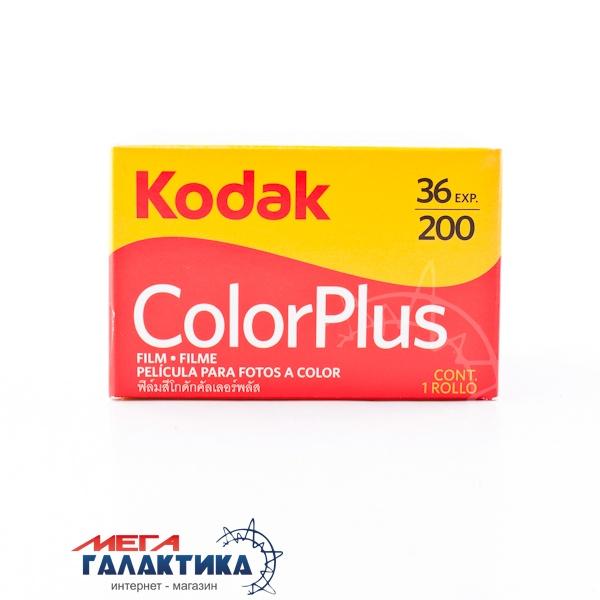 Kodak Color plus 200/36 Фото товара №2