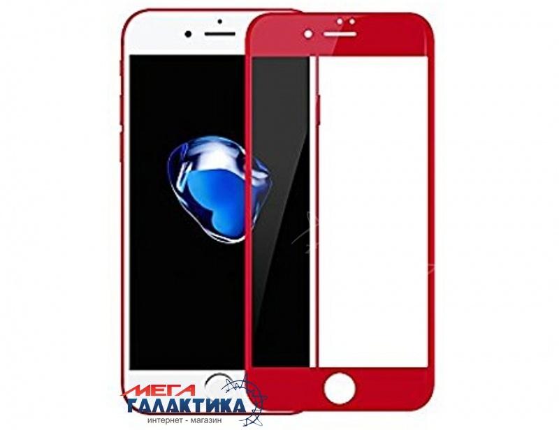 Защитное стекло Megag для  Apple iPhone 7 (4D) Red OEM Глянец  4.7