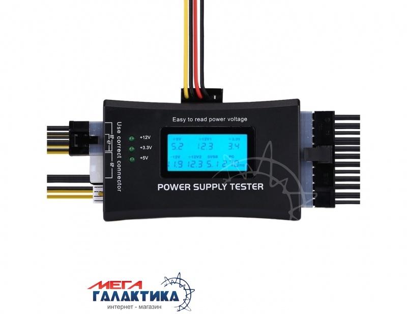 Power Supply Tester 20/24 Pin,  Digital LCD Display Фото товара №1