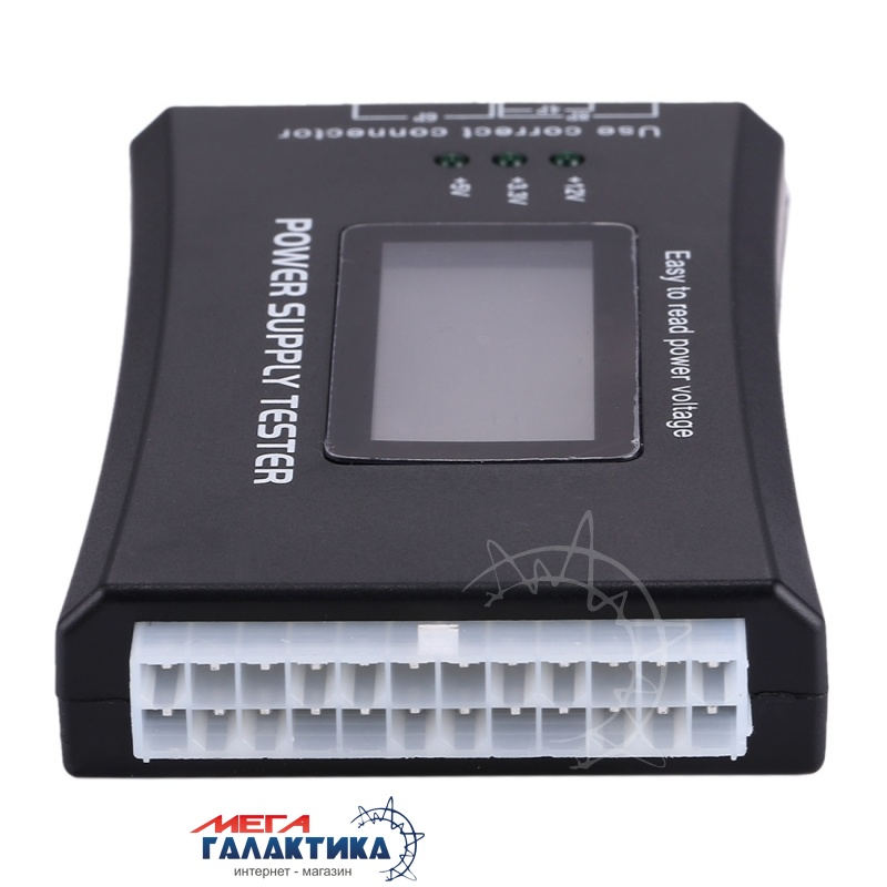 Power Supply Tester 20/24 Pin,  Digital LCD Display Фото товара №2