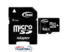 Карта памяти Team micro SDHC 8GB (TUSDH8GCL403) +адаптер sd
