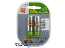 Аккумулятор GP AA  Smart Energy Посіпаки 1000 mAh 1.2V NiMh (100AAHCSEMIN-2UEC2)