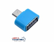Переходник USB 2.0 Megag   USB  AF (мама) - micro USB M (папа)   Lightblue OEM,  USB OTG (для флешки)