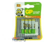 Батарейка GP AAA Посіпаки/Minions