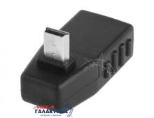 Переходник Megag USB AF (мама) - mini USB M (папа) USB 2.0 (5 пин) твёрдый Up USB OTG (для флешки) Угловой 90°  Black OEM
