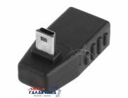 Переходник Megag USB AF (мама) - mini USB M (папа) USB 2.0 (5 пин) твёрдый Down USB OTG (для флешки) Угловой 90°  Black OEM