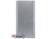Внешний аккумулятор Remax  Vanguard Series 10000 mAh  Silver Retail
