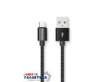 Кабель USB 3.1 Suntaiho  Data Sync USB AM (папа) - Type-C M (папа), длина 1m   Black OEM