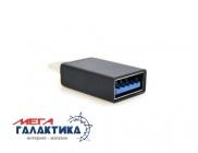 Переходник USB 3.0 Cablexpert  A-USB3-CMAF-01 USB  AF (мама) - Type-C M (папа)   Black OEM,  USB OTG (для флешки)