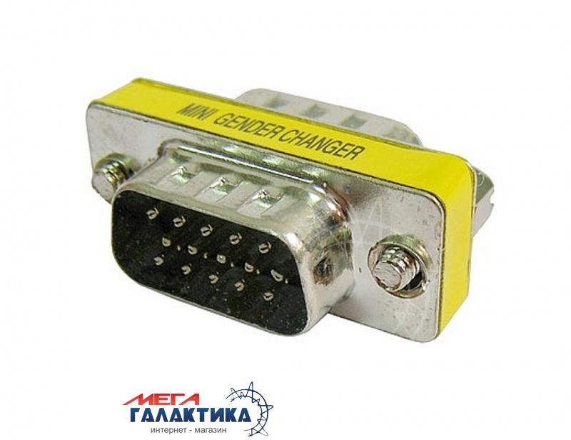 Соединитель Megag VGA M (папа) - VGA M (папа)  (15 пин)    Фото товара №1