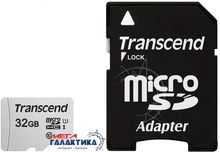 Карта памяти Transcend micro SDHC 32GB (TS32GUSD300S-A) +адаптер sd