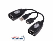Удлинитель Megag USB AM (папа) - USB AF (мама) USB 2.0 (15 пин) RJ45 (витая пара) до 60m Black Blister