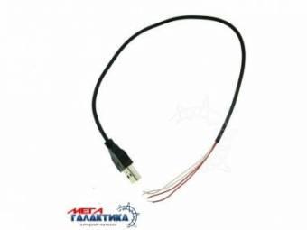 USB кабель под пайку 4провода, информацион.  0,3м черн.  Артикул:4622.
