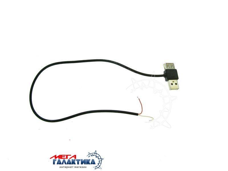 USB кабель+гнездо, под пайку 2провода, питание 0,4м черн.