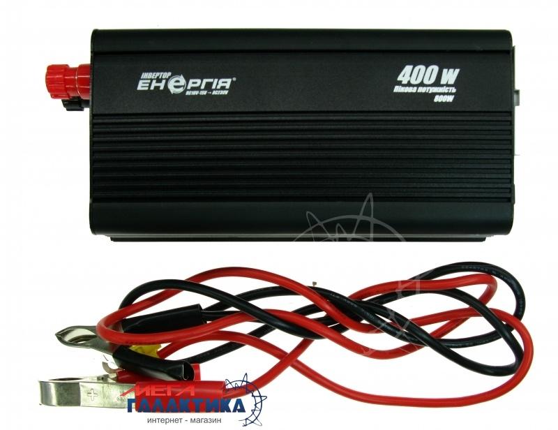 Инвертор Енергія® ЕН 810 12-230 400W Фото товара №1