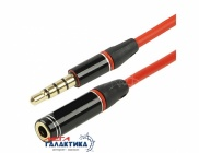 Удлинитель MONSTER Jack 3.5mm M (папа) - Jack 3.5mm F (мама) (4 пин)  1.2m   Red