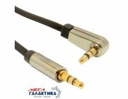 Кабель Cablexpert Jack 3.5mm M (папа) - Jack 3.5mm M (папа) (3 пин) CCAP-444L-1M 1m  Угловой 90° позолоченные коннекторы  Black