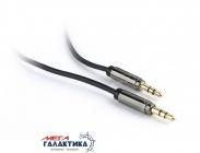 Кабель Cablexpert Jack 3.5mm M (папа) - Jack 3.5mm M (папа)  CCAP-444-0.75M 0.75m  позолоченные коннекторы  Black