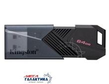 Диск DVD-R Kaktuz  4.7GB
