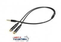 Кабель Cablexpert Jack 3.5mm M (папа) - 2 x Jack 3.5mm F (мама) (4 пин) CCA-417M 0.2m   Black